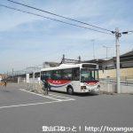 小川町駅バス停(イーグルバス)
