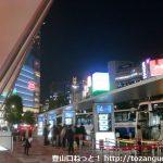東京駅八重洲南口バスのりば