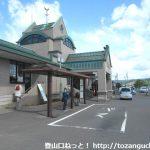 新桐生駅バス停(桐生市:おりひめバス)