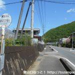 城山入口バス停(桐生市:おりひめバス)