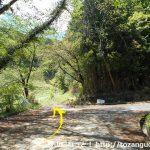 杓子山城跡の遊歩道入口前