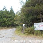 犬伏山登山口(生田車庫)にバスでアクセスする方法