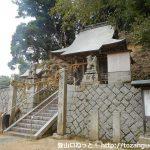 岳山の斗升登山口と六社神社にバスでアクセスする方法