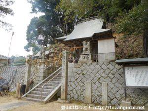 斗升の六社神社