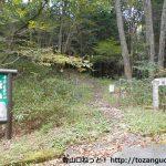 岳山の矢多田北・南登山口に備後矢野駅からアクセスする方法