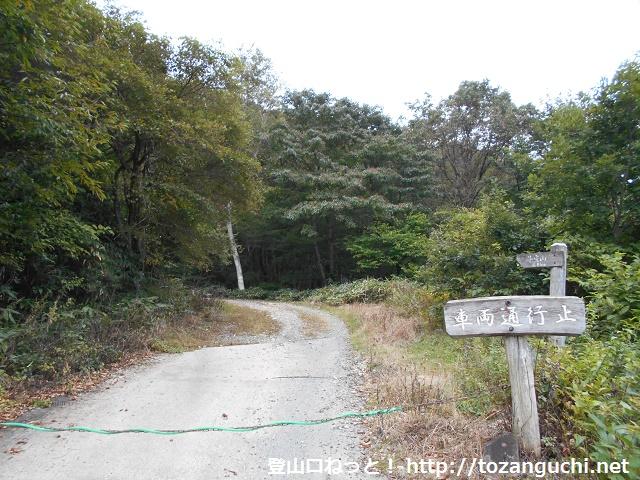 ひろしま県民の森の手前にある牛曳山の登山道入口