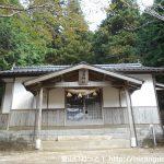 雨乞山の登山口 湯本神社と湯原温泉にバスでアクセスする方法