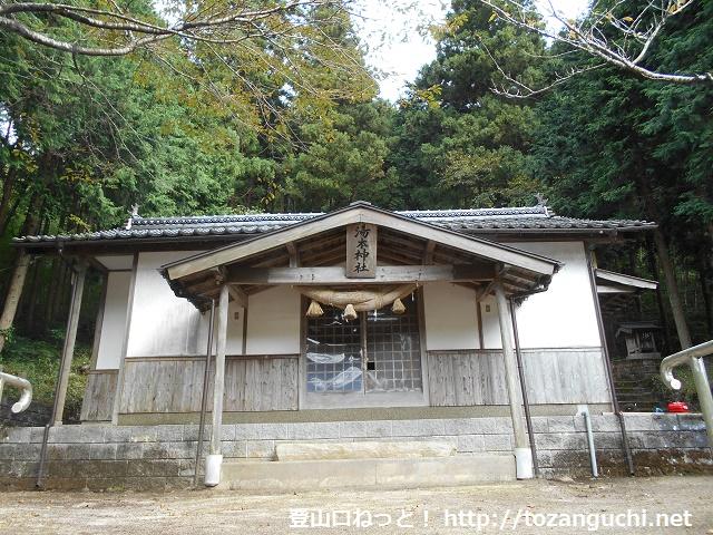 湯本神社の本殿