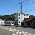 関金温泉バス停(日本交通)