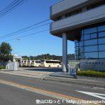 倉吉バスセンター(※中央自動車学校バス停:日本交通)