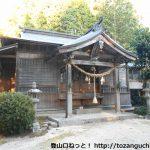 泉山の登山口 泉嵓神社にバスでアクセスする方法