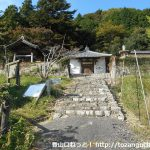 八塔寺の石段と本堂