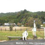 グリーンステーション鹿ヶ壺バス停(神姫バス)