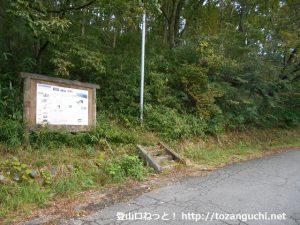 達磨ヶ峰・段ヶ峰登山口