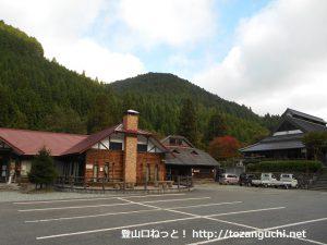 新田ふるさと村(兵庫県神河町)