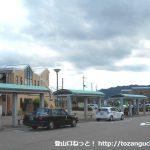 石生駅(JR福知山線)