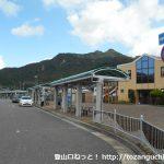 石生駅前バス停(神姫グリーンバス)
