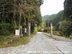 独鈷ノ滝の入口