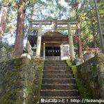但馬妙見山の登山口 作山の八幡神社にアクセスする方法