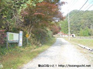 三川山への林道の入口(稲葉)