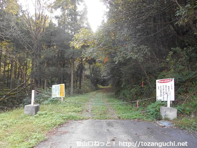 甌穴公園に向かう林道の入口
