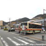 城崎温泉駅バス停(全但バス)