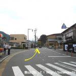 城崎温泉駅から南に進む