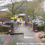 城崎温泉の小桜橋
