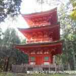 名草神社の三重塔