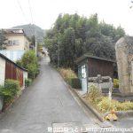 常山城跡(常山)の登山口に常山駅から歩いてアクセスする方法