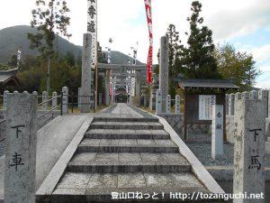 東郷山の登山口への入口となる大森神社