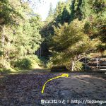 吉和冠山の登山口前の鉄橋前