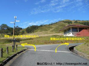 いこいの村ひろしまの手前のグリーンシャワーとの分岐T字路