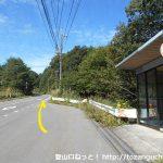 小板バス停から国道191号線を北に進む