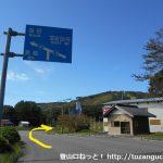 八幡原バス停から県道115号線の方に進む