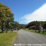 八幡原公園(北広島町)