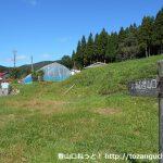 国道186号線から林道水越亀山線入口に設置されている大潰山登山口を示す道標