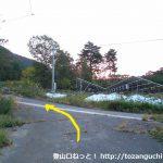 掛札の別荘地の入口から坂道を上って行って車道が合流するところ