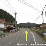 生田車庫バス停前の県道6号線を北に進む