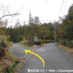 犬伏山の登山口の手前の林道の分岐