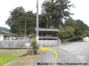 六社神社の境内前を左へ