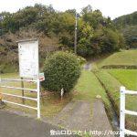 岳山(府中市)の水永登山口にバスでアクセスする方法