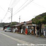 備後矢野駅(JR三次線)