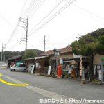 備後矢野駅前の車道を北に進む