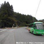 道後山麓バス停(西城交通バス)