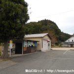 油木駅(JR木次線)