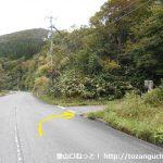 県道256号線の県民の森手前にある牛曳山の登山口前