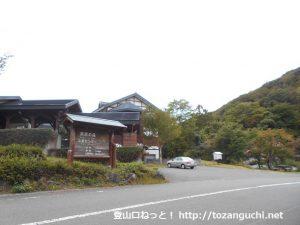 ひろしま県民の森のレストハウス前