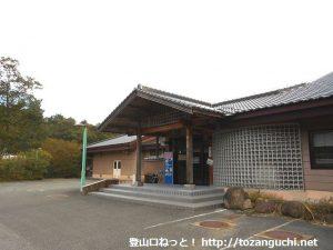 神郷温泉(岡山県新見市)