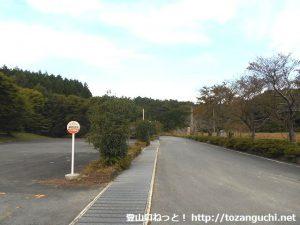 神郷温泉バス停(新見市営バス)